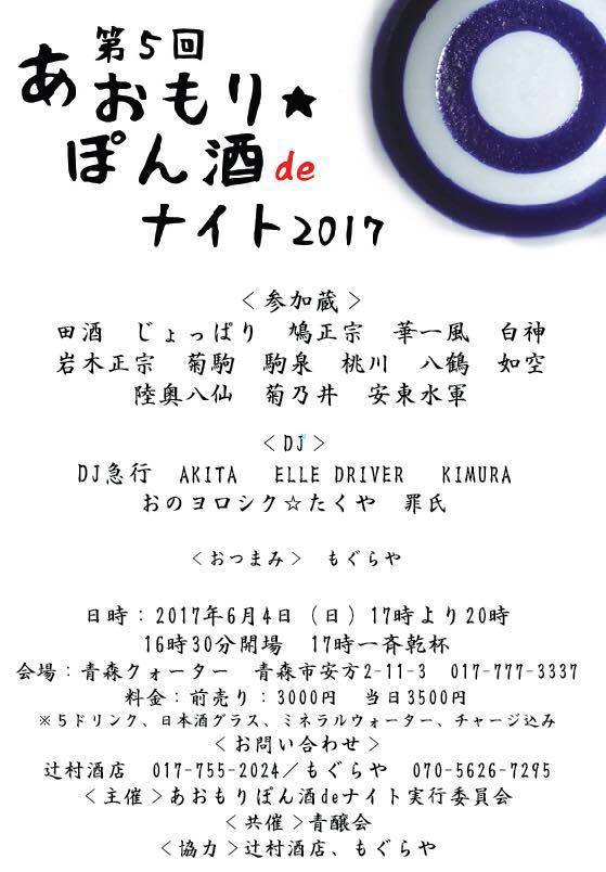 20147-6-4_n