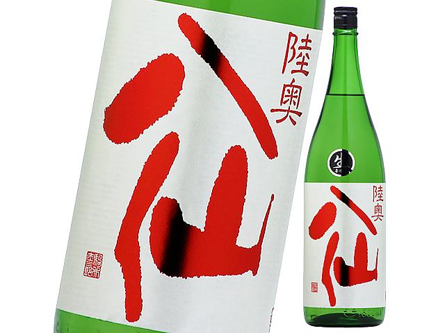 http://www.sake-tsujimura.com/photo/sakeWide/imBase/52-1.jpg